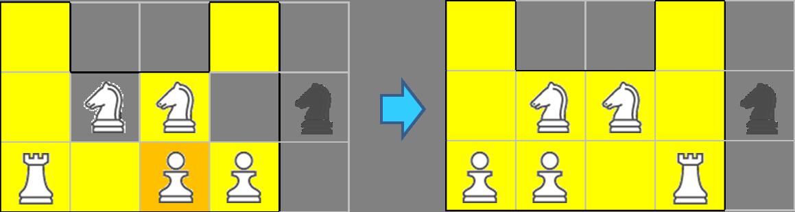 線対称のケース